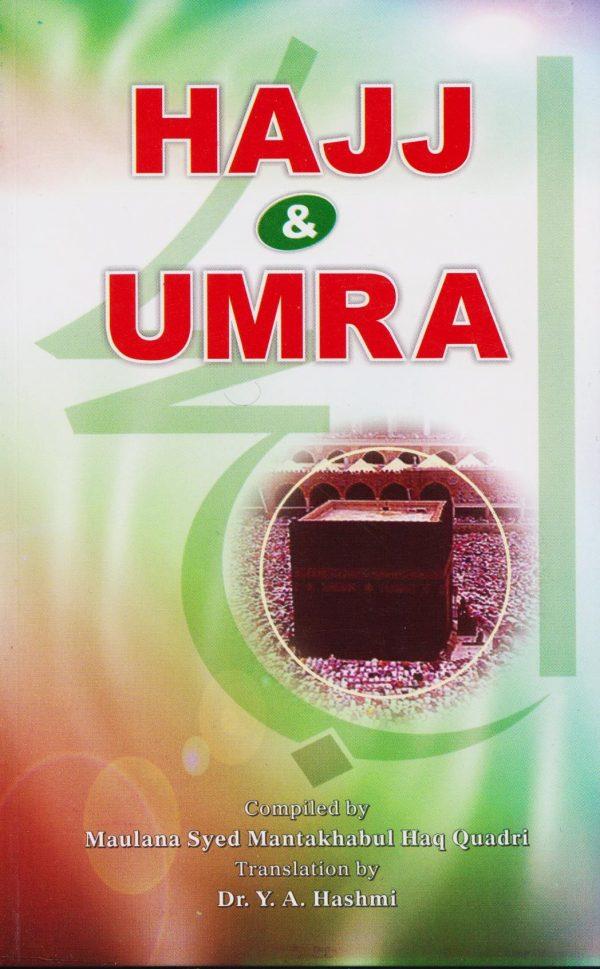 Haj & Umra in English 001